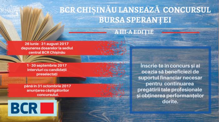 Bursa Speranței de la BCR Chișinău – EDIȚIA 2017