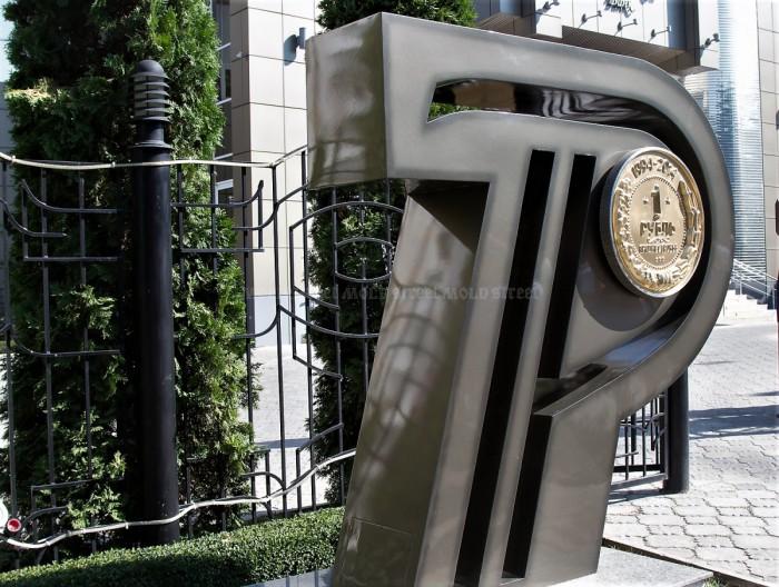 Criza valutară a atins apogeul. Tiraspolul a devalorizat rubla locală cu circa 33%