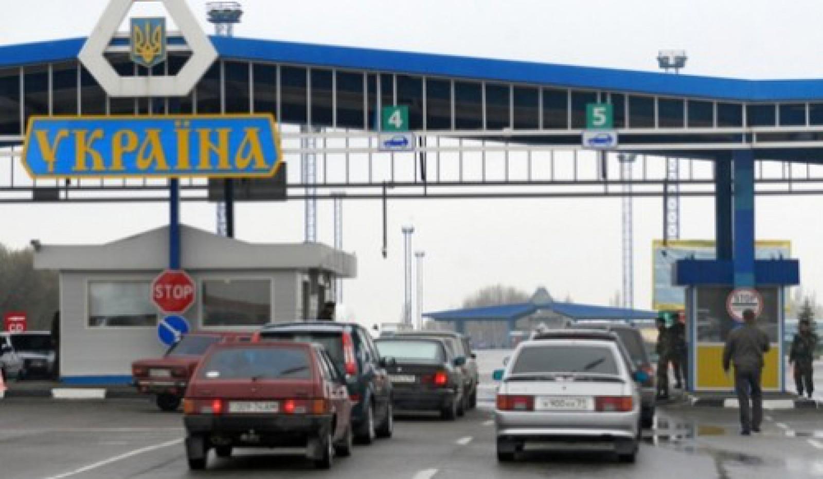 Poliţia de frontieră din Moldova va putea controla în totalitate graniţa cu Ucraina