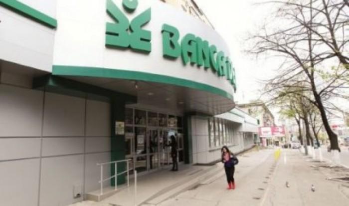 (doc) Publika: Cine este firma rusească de la Banca de Economii