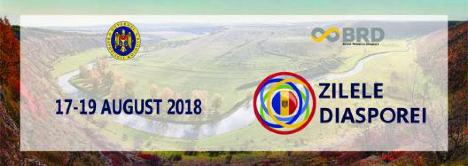(doc) Zilele Diasporei 2018: Moldovenii aflați peste hotare sunt îndemnați să se expună asupra agendei evenimentului