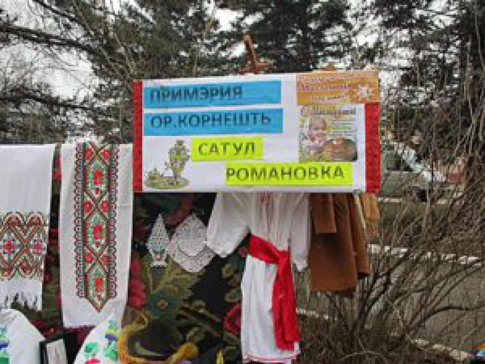 Expresul: Un sat de moldoveni cu… grafie chirilică