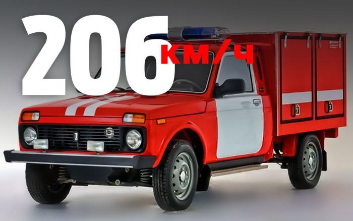 Fantastic! Un salvator rus ar fi dezvoltat 206 km/h cu o autospecială Lada şi chiar a primit o amendă