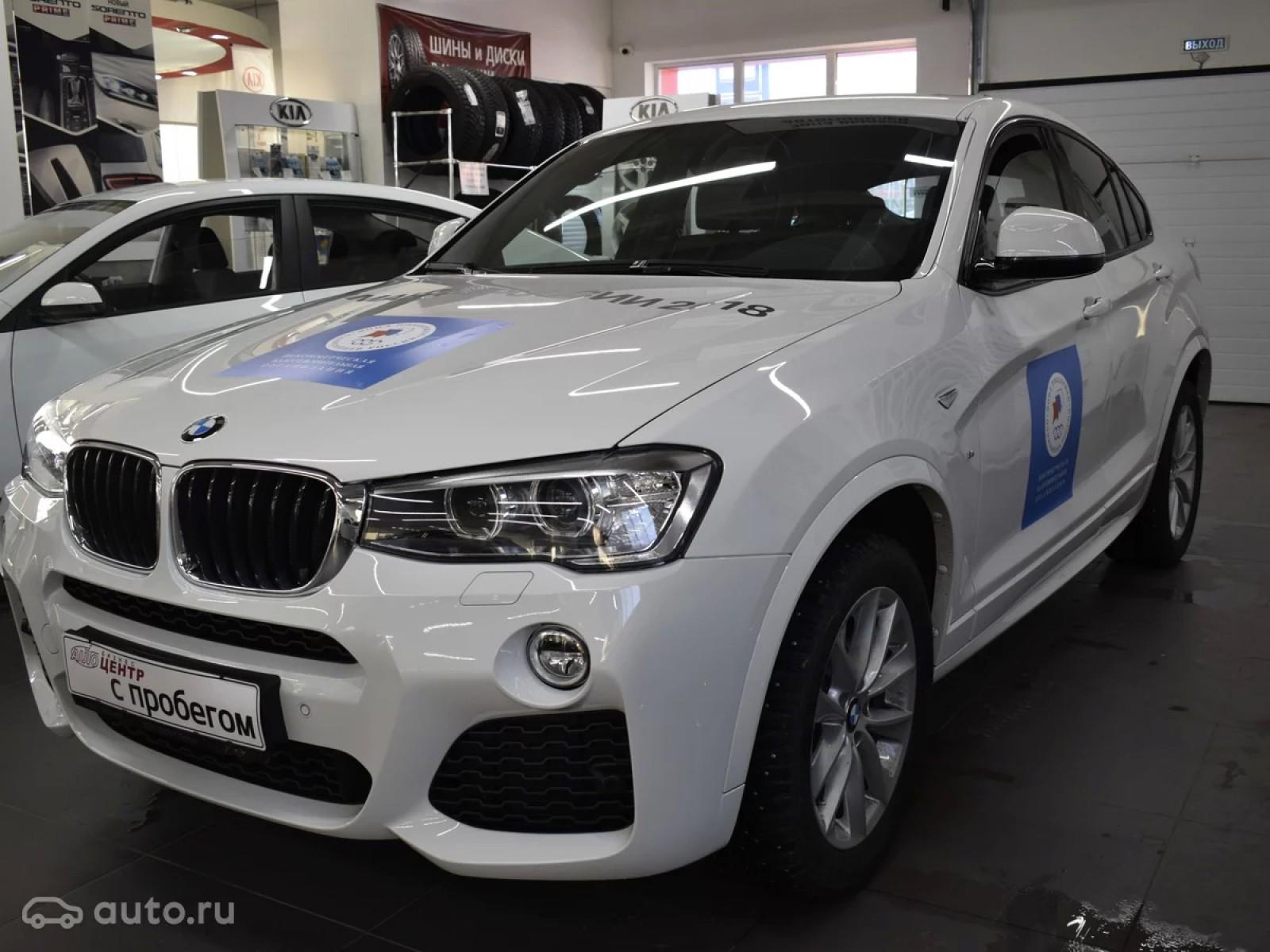 (foto) Nu au nevoie de ele? Motivul pentru care mai mulţi sportivi ruşi îşi vând BMW-urile primite după olimpiadă