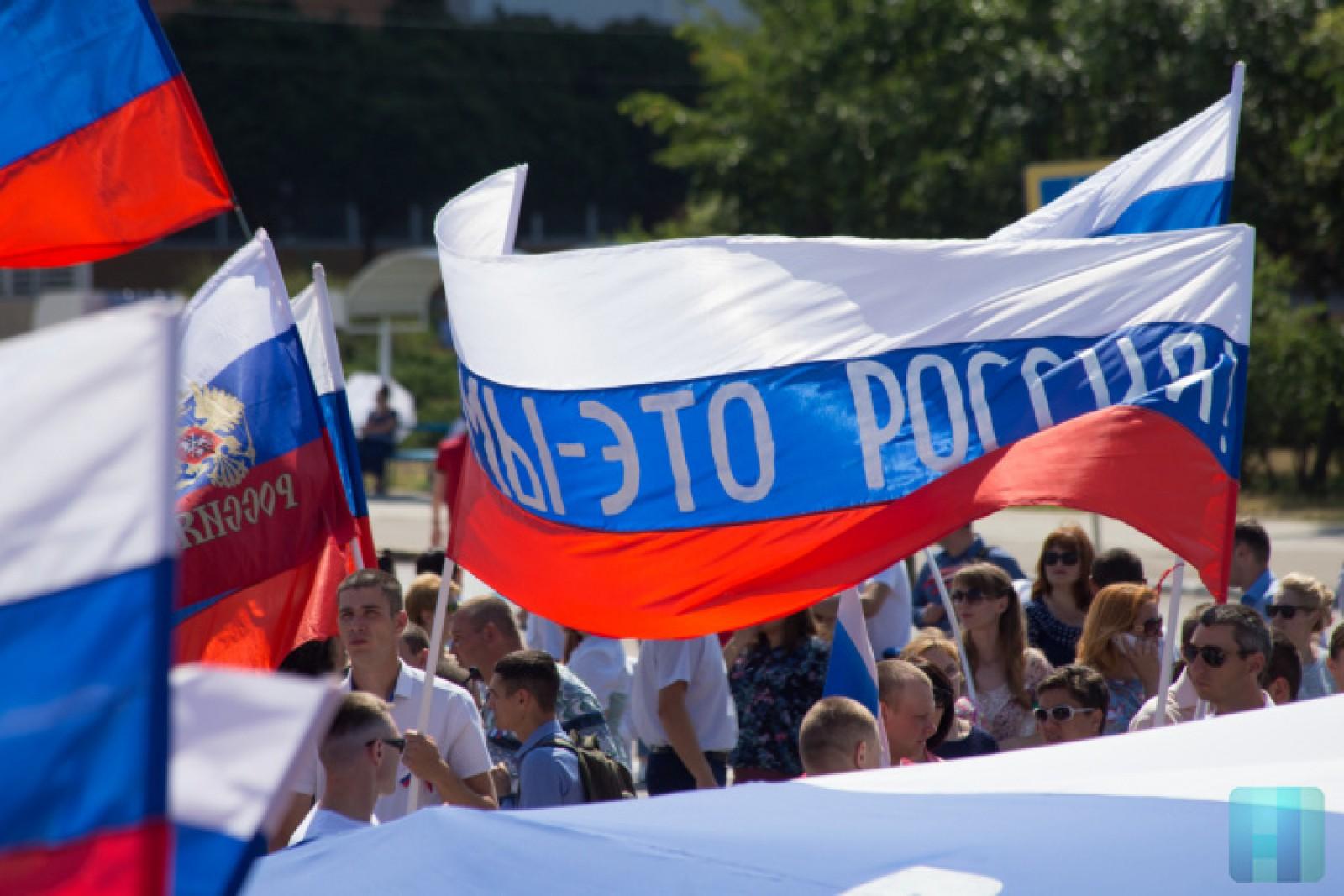(foto/video) Cu mult fast și voie bună: Cum a fost sărbătorită Ziua Națională a Rusiei în Ceadîr-Lunga și Tiraspol