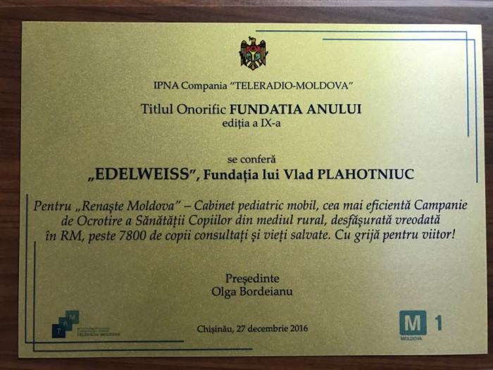 """Fundația lui Plahotniuc, desemnată Fundația Anului 2016 de către Compania """"Teleradio-Moldova"""""""