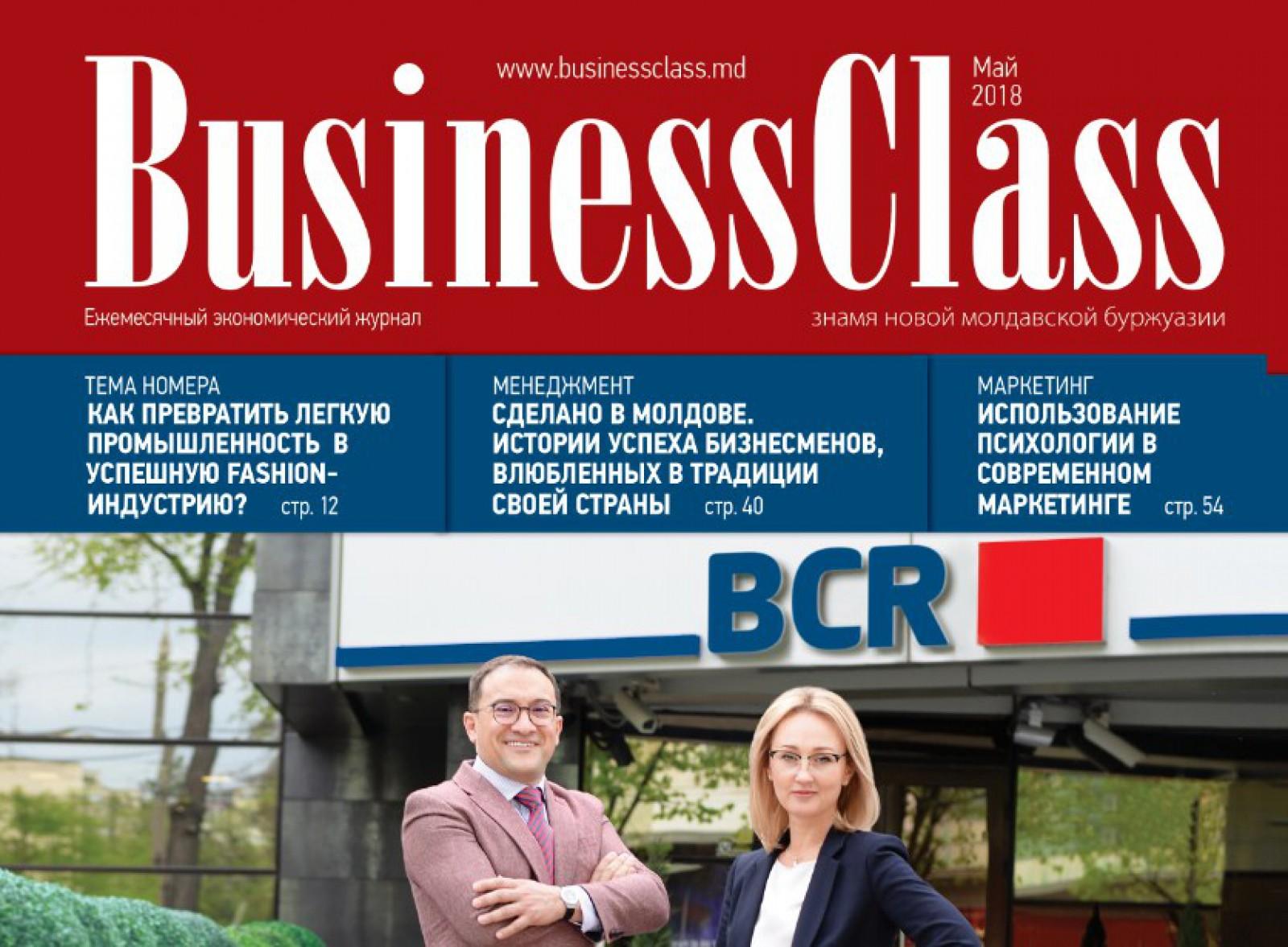 Grăbiți-vă să cumpărați noua ediție a revistei Business Class chiar astăzi