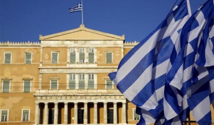 Guvernul grec împarte 1,4 miliarde de euro cetăţenilor