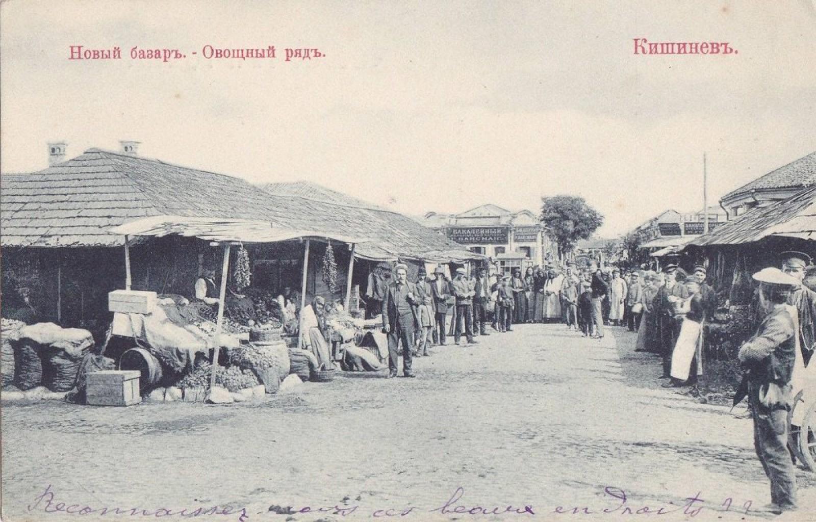 (foto) Imaginea zilei: Piața Centrală în secolul XX, pe atunci se numea Новый базарь. Nu aglomerat, ordine și curățenie