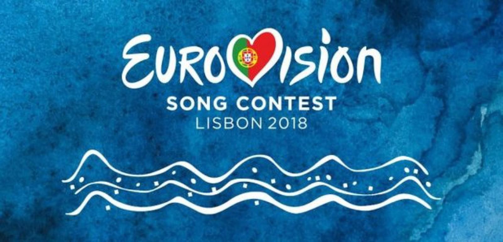(video/update) Ultima oră: Eurovision 2018. Republica Moldova a intrat în finală