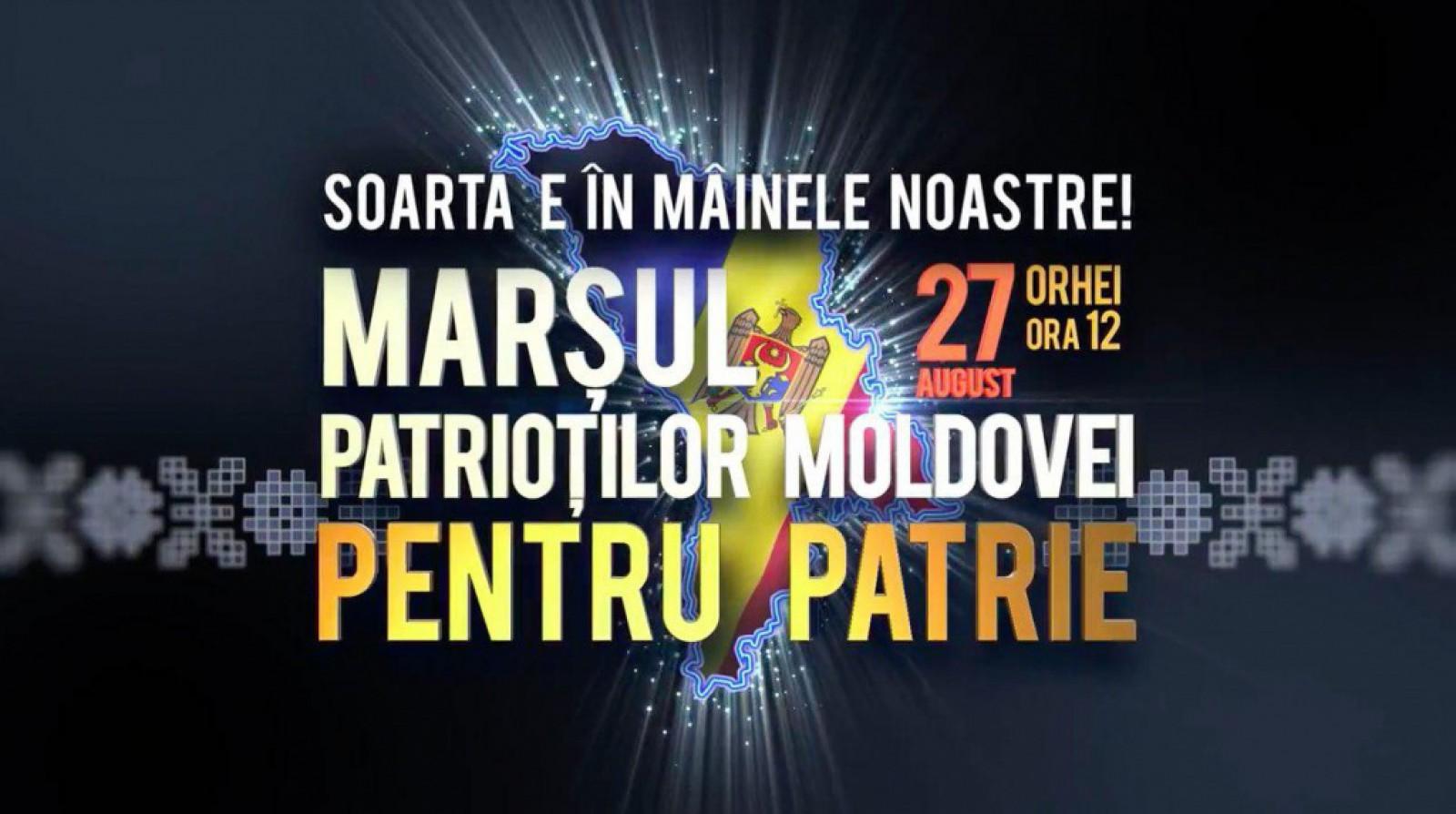 """Mobilizare mare de Ziua Independenței la Orhei: Se va desfășura Marșul Patrioților Moldovei - """"Pentru Patrie"""