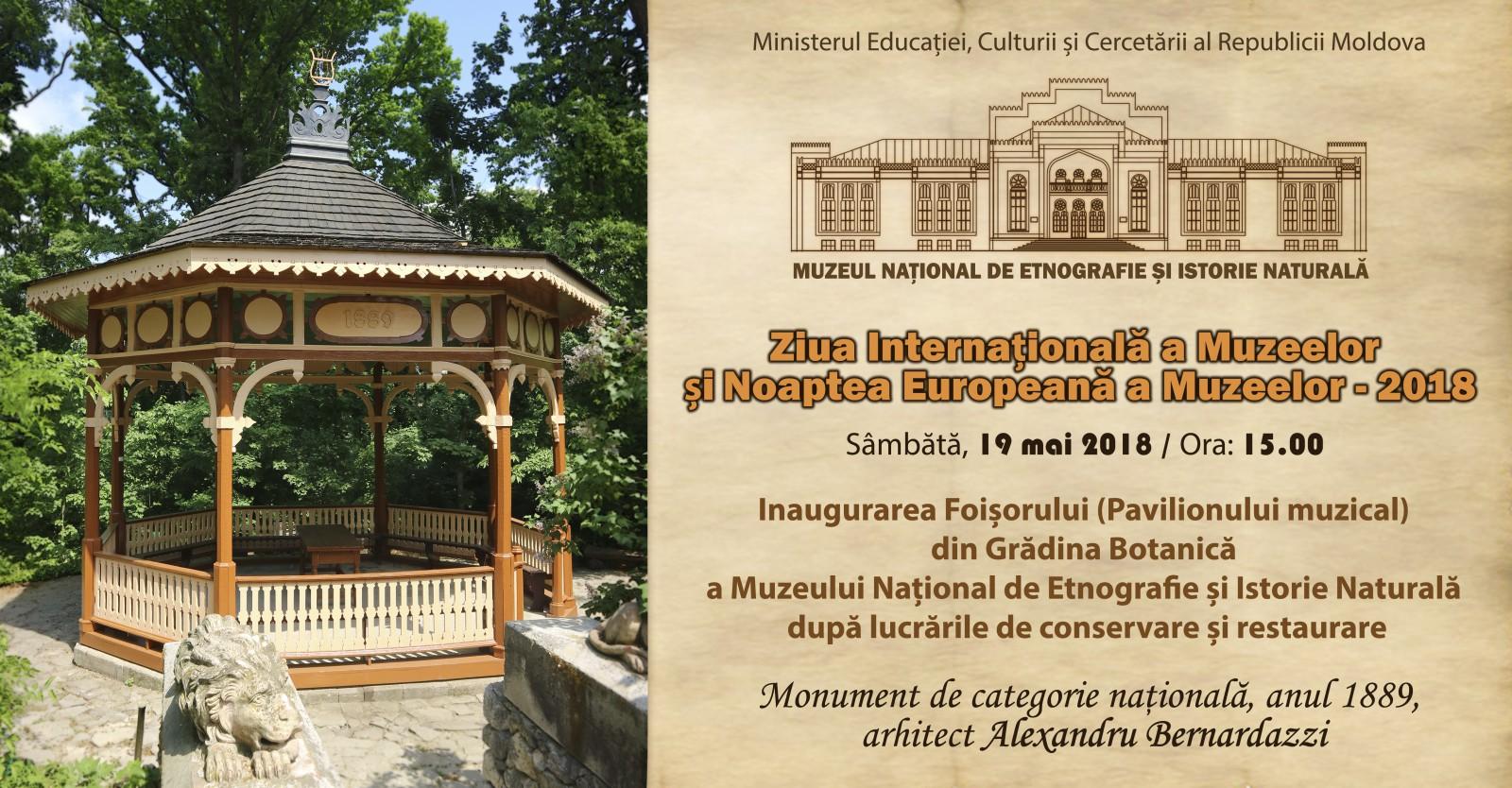 Noaptea Muzeelor 2018: Descoperă foișorul din Grădina Botanică a Muzeului Național de Etnografie și Istorie Naturală. Programul activităților