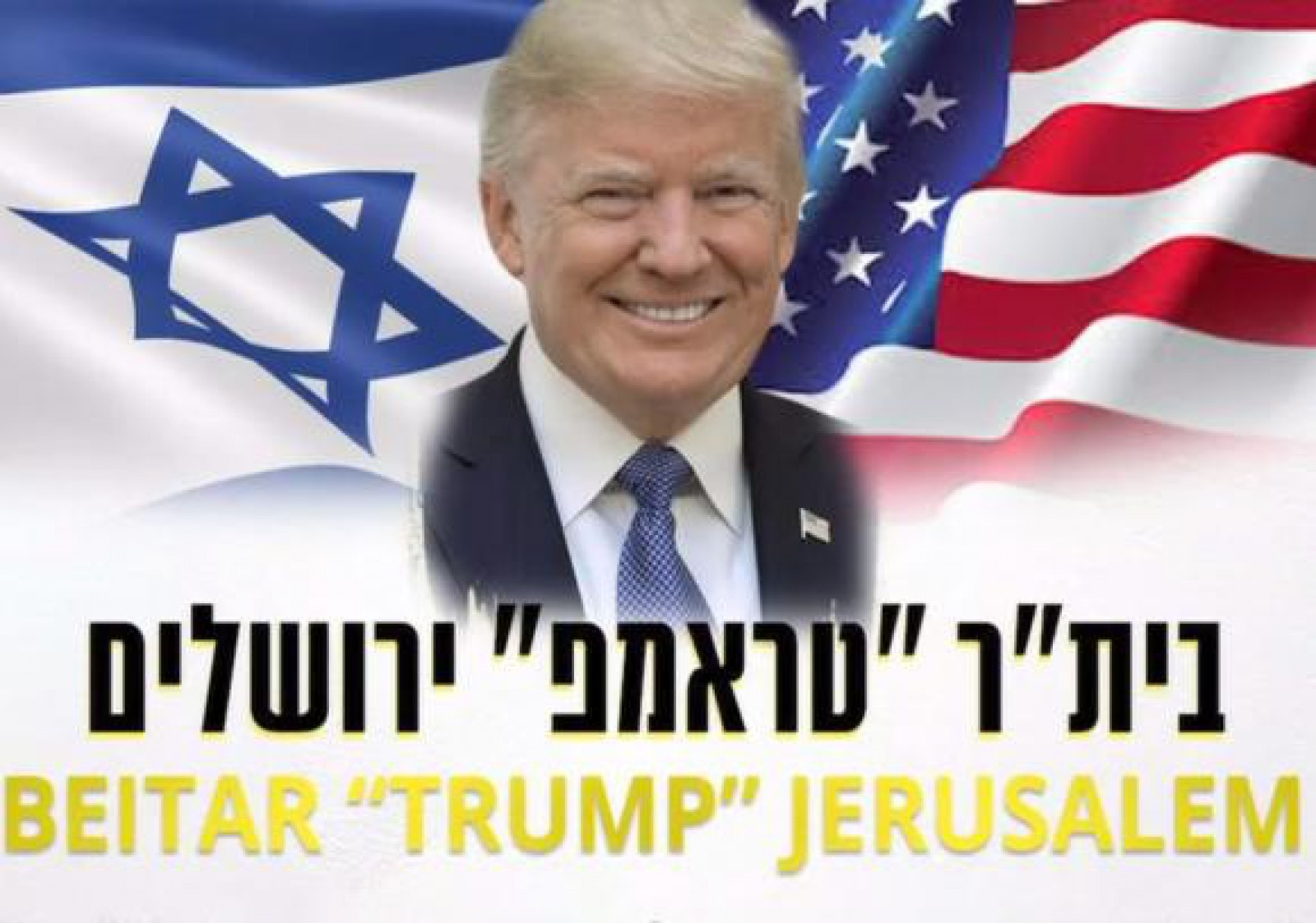 O echipă de fotbal din Israel va purta numele lui Trump