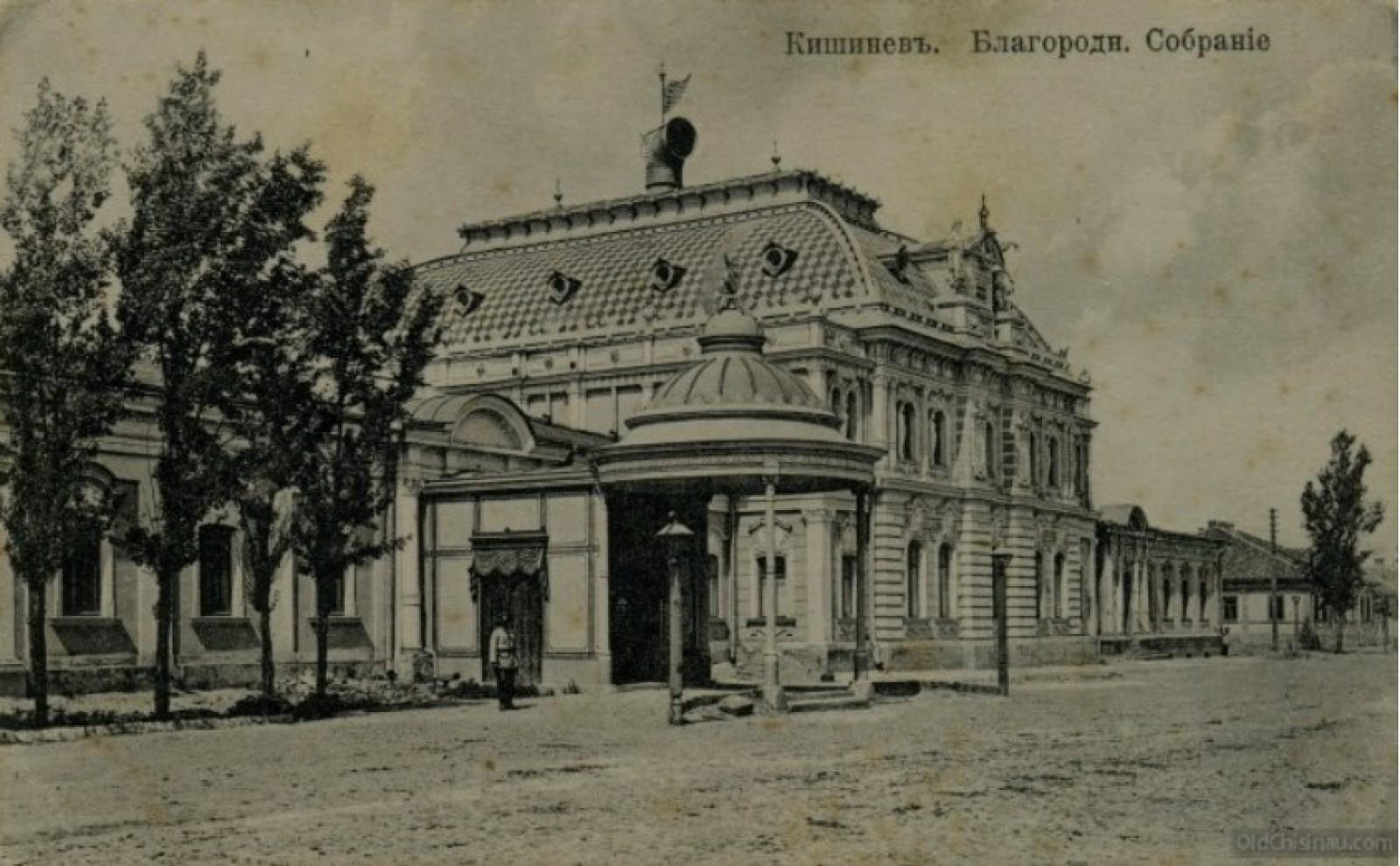 Old Chișinău în imagini: Adunarea Nobilă, primul club al elitei basarabene