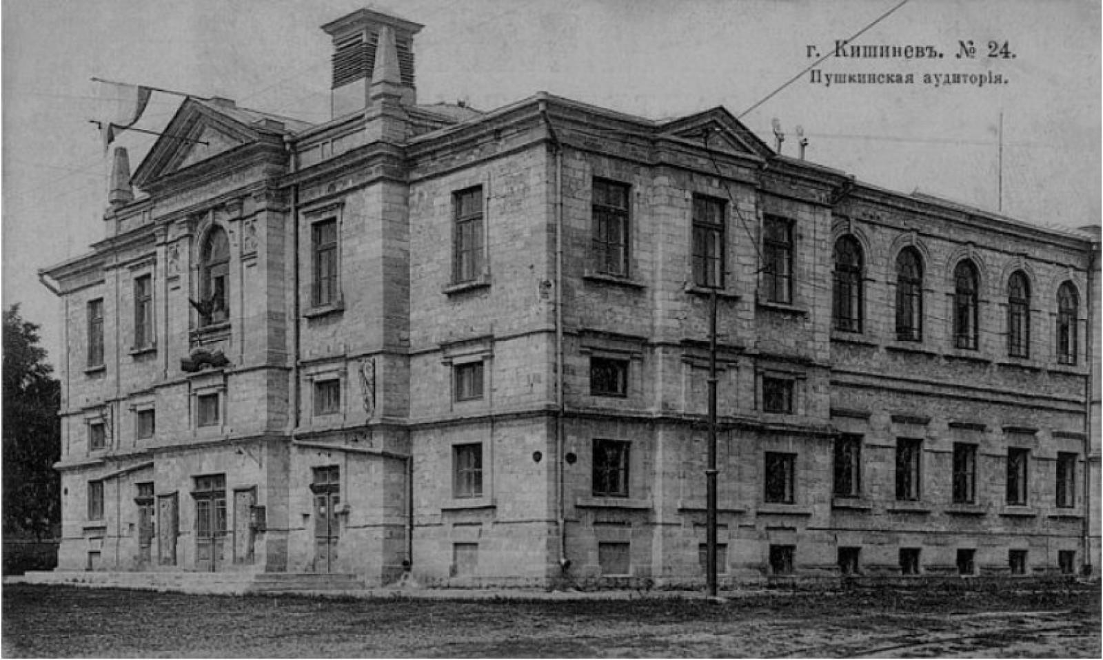 Old Chișinău în imagini: Auditoriul Pușkin și prima Stație de Radio