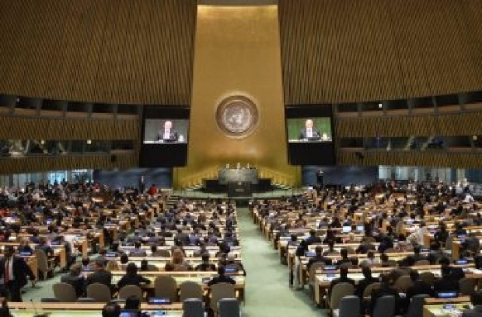 ONU condamnă Israelul pentru folosirea forței excesive împotriva palestinienilor