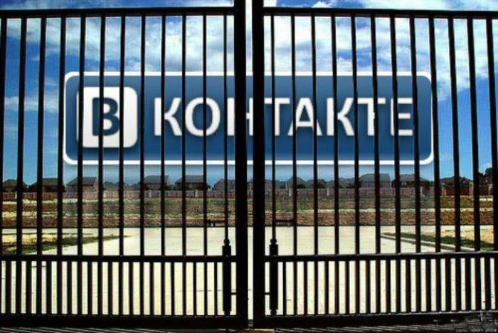 """Poroșenco a semnat un decret privind blocarea rețelelor de socializare: """"vkontakte"""", """"yandex"""" și """"odnoklassniki"""""""