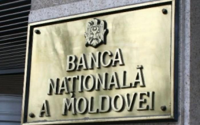"""Precizări suplimentare din partea BNM referitor la acțiunile intentate de băncile în lichidare și în privința unor companii cunoscute de public ca """"grupul Shor"""""""