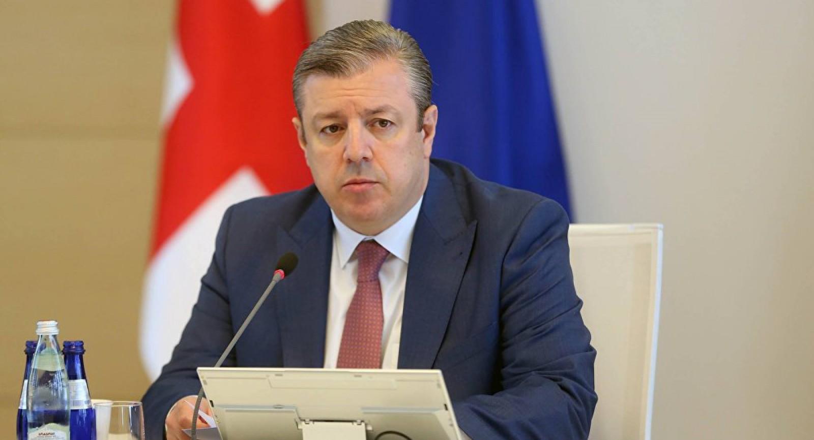 Premierul georgian Kvirikashvili a demisionat: Motivul ar fi un dezacord cu liderul partidului de guvernământ