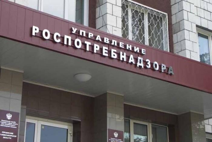 Rospotrebnadzor începe ridicarea embargoului pentru Găgăuzia