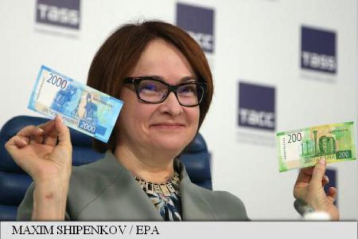 Rusia emite o nouă bancnotă pe care sunt imprimate imagini din Crimeea