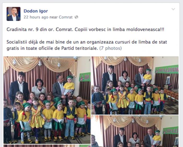 (video) Exemplu la o grădiniță din Găgăuzia: Copiii cântă în limba română!