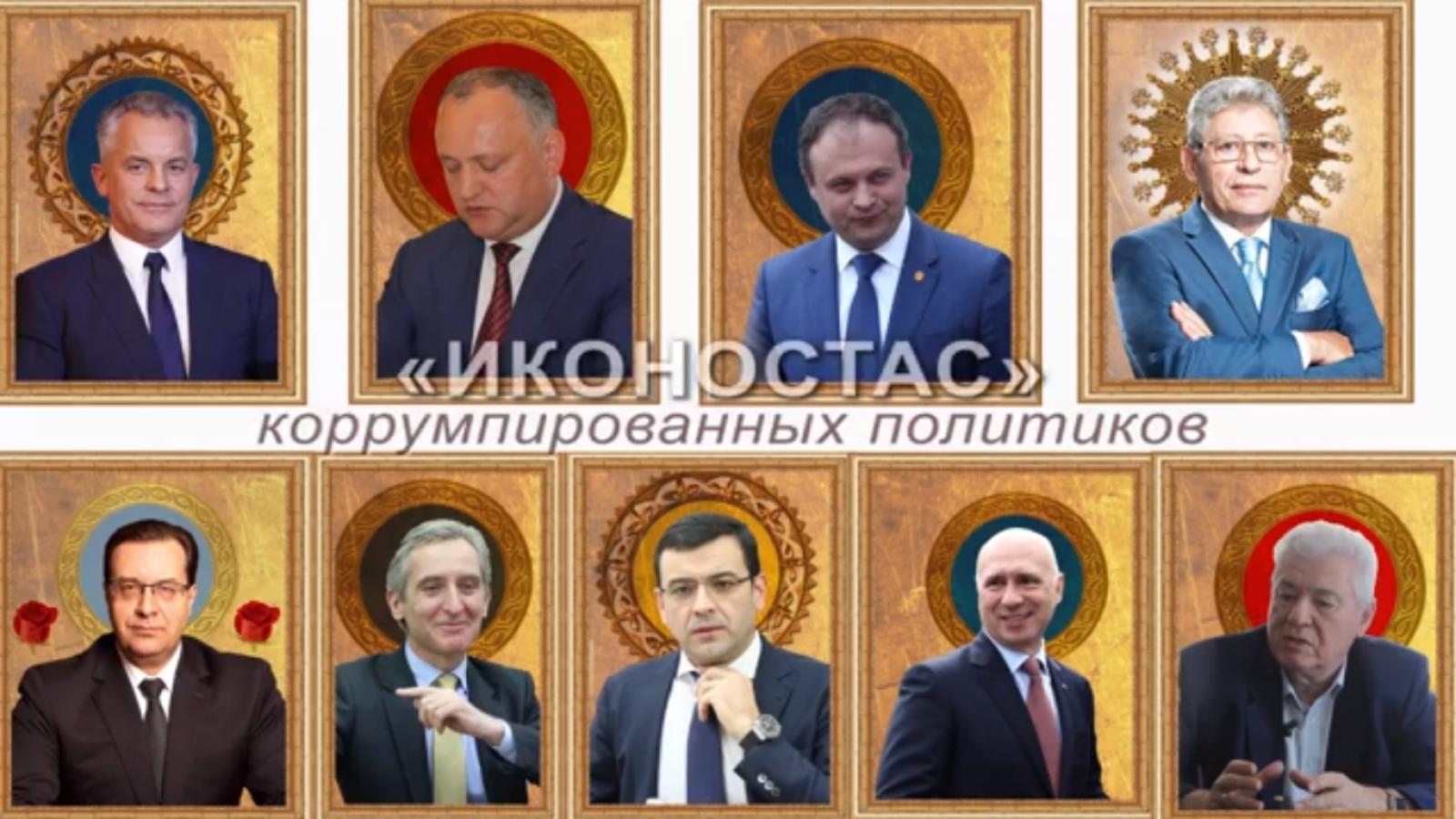 """(video) Experiment marca Reporter de Gardă: Reacția cetățenilor la un """"preot"""" care vinde icoane cu fețele politicienilor din R.Moldova"""