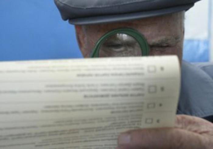 CEC a aprobat modelul buletinului de vot