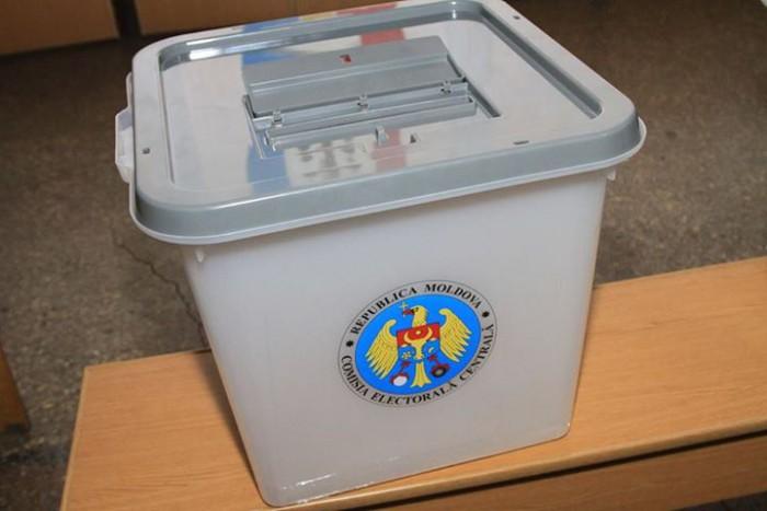 Rata de participare la scrutinul parlamentar, datele către ora 12:30