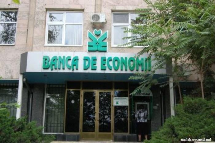 (doc) Statul intenționează să scoată la vânzare pachetul de acțiuni pe care îl mai deține la BEM