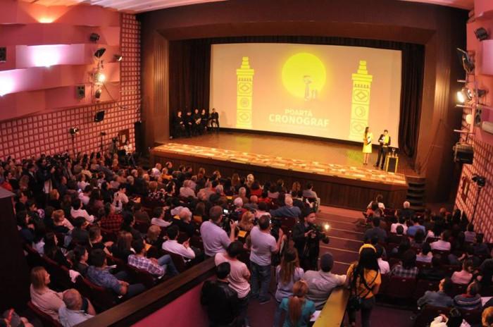 (foto) Festivalul Internațional de Film Documentar CRONOGRAF – Ambasadorul Republicii Moldova în cinematografia mondială