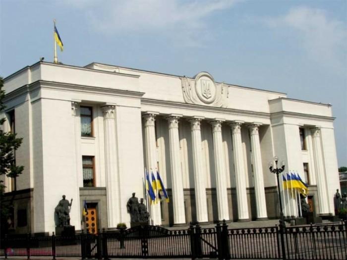 Guvernul de la Kiev: Situația se află sub control