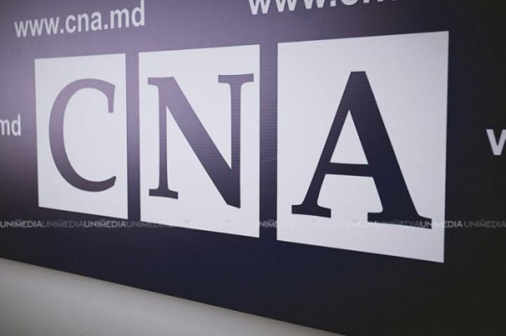 Concursul public privind viitorul șef la CNA: Candidații răspund întrebărilor deputaților