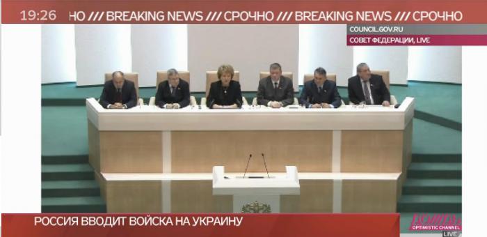 LIVETEXT: Rusia a decis să trimită trupe în Crimeea