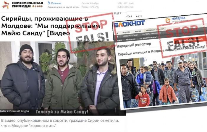 STOP FALS! Manipulare informațională în alegeri: legitimarea falsurilor