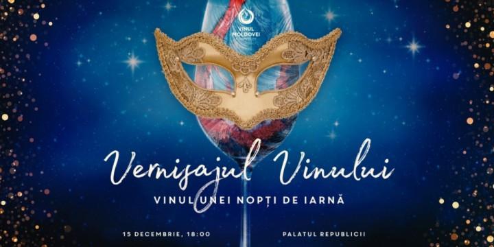 """Vei simți fiecare nuanță a soiurilor autohtone. Vernisajul Vinului revine cu o nouă ediție: """"Vinul unei nopți de iarnă"""""""