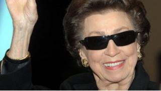 A murit prima soție a lui Frank Sinatra, la vârsta de 101 ani