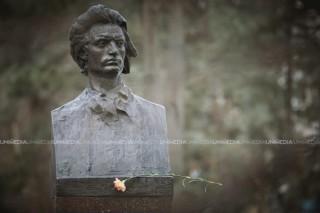 Astăzi se fac 129 de ani de la moartea misterioasă a lui Mihai Eminescu