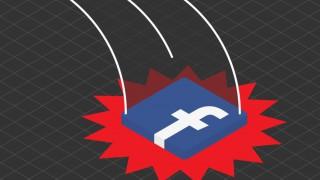 Facebook desființează o altă funcție care îți făcea viața mai ușoară