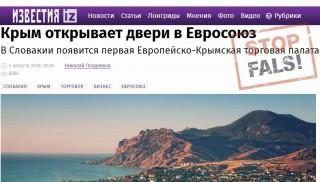 FALS: În Slovacia va apărea prima Cameră de Comerț UE-Crimeea