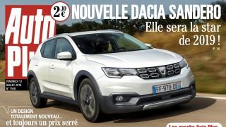 (foto) Presa franceză vine cu primele imagini şi detalii despre noua Dacia Sandero şi noul Lodgy
