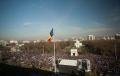 """Opinia lui Bogatu: Cum au reflectat unele instituții din Moldova mitingul """"PRO Europa"""""""