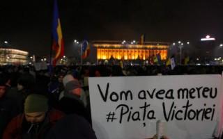 Primăria Bucureşti refuză autorizarea mitingului pus la cale de românii din diaspora pe 10 august. Motivul invocat