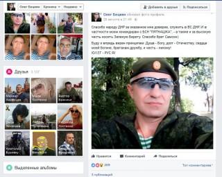 """Un mercenar moldovean în Donbass a decedat miercuri dimineață. A candidat la parlamentarele trecute pe lista Partidului """"Patrioții Moldovei"""""""